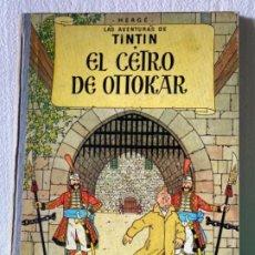 Cómics: LAS AVENTURAS DE TINTÍN (EL CETRO DE OTTOMAR) 1972. Lote 197161822