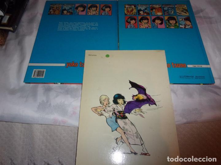Cómics: YOKO TSUNO - 1 - 2 - 5 - Foto 2 - 197231046