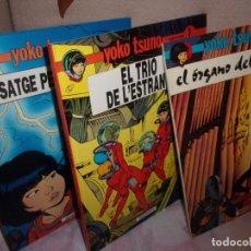 Cómics: YOKO TSUNO - 1 - 2 - 5. Lote 197231046