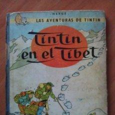 Comics : TINTÍN ; CUATRO TÍTULOS, ENTRE ELLOS UNA PRIMERA EDICIÓN. Lote 197354155