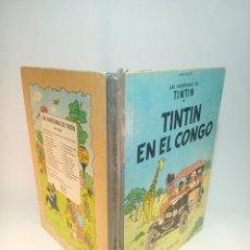 Cómics: TINTIN EN EL CONGO. LAS AVENTURAS DE TINTIN. HERGÉ. PRIMERA EDICIÓN. JUVENTUD. 1968. BARCELONA.. Lote 197634057