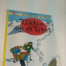 Cómics: LAS AVENTURAS DE TINTIN. TINTIN EN EL TÍBET. HERGÉ. JUVENTUD. TAPA BLANDA. 1984.. Lote 197749560
