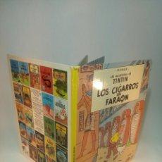 Cómics: LAS AVENTURAS DE TINTIN. LOS CIGARROS DEL FARAÓN. HERGÉ. JUVENTUD. TAPA DURA. 1988.. Lote 197750146