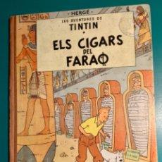 Cómics: CÓMIC LES AVENTURES DE TINTÍN ELS CIGARS DEL FARAO 2 EDICIÓN 1965 EN CATALÁN. Lote 197858636