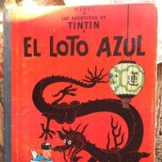 Cómics: EL LOTO AZUL PRIMERA EDICION. Lote 198325731