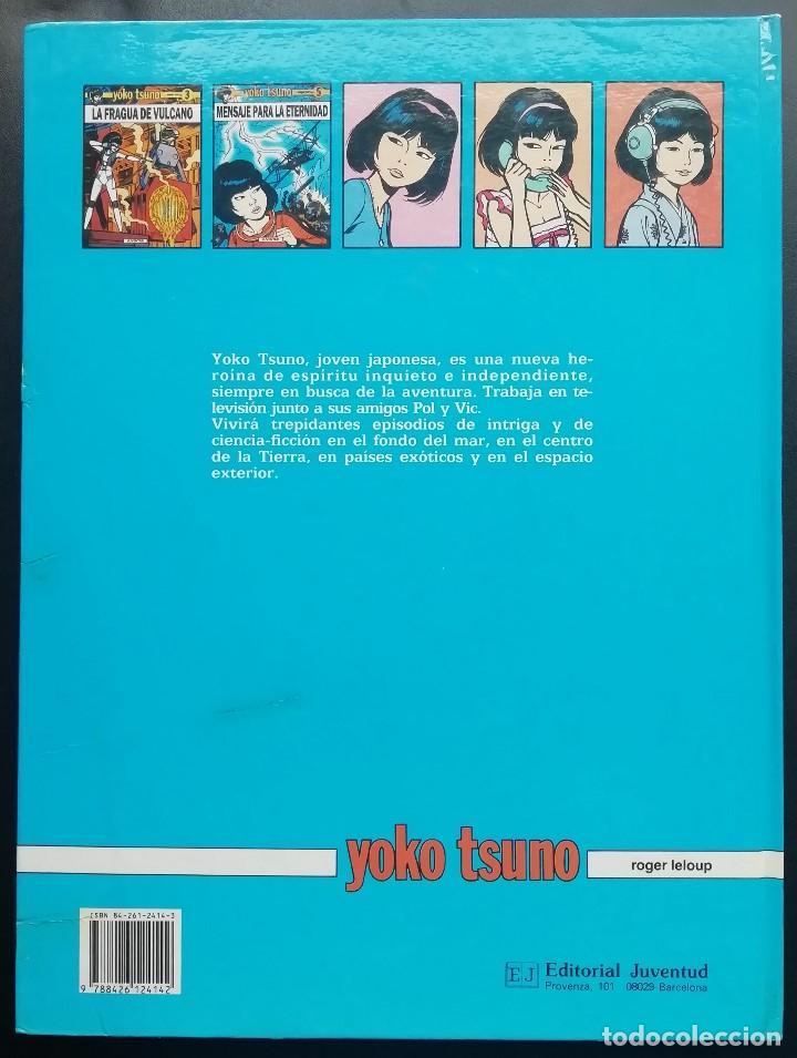 Cómics: YOKO TSUNO.Mensaje para la eternidad (vol 5).Episodios de intriga y ciecia-ficción.Heroína japonesa. - Foto 2 - 198747343