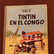 Cómics: PRIMERA EDICIÓN TINTIN EN EL CONGO. LOMO TELA AZUL. JUVENTUD 1968. Lote 198838636