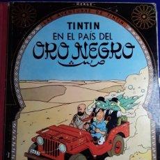Cómics: CÓMIC DE LAS AVENTURAS DE TINTÍN (EN EL PAÍS DEL ORO NEGRO). Lote 198929080