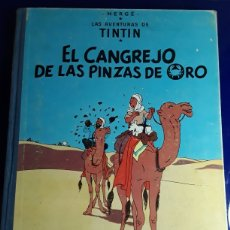 Cómics: CÓMIC DE LAS AVENTURAS DE TINTÍN (EL CANGREJO DE LAS PINZAS DE ORO). Lote 198930210