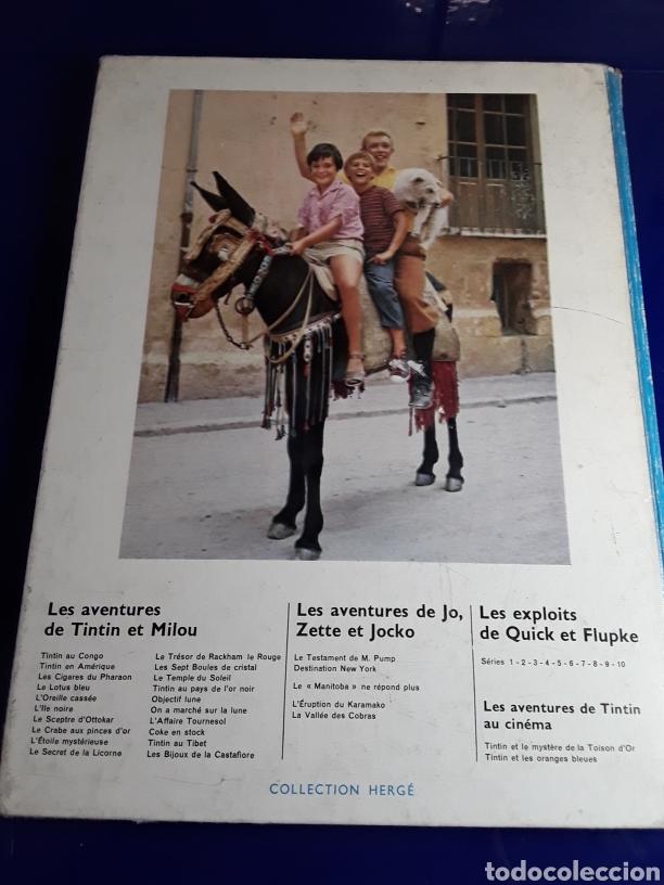 Cómics: Cómic de las aventuras de tintín en frances (et les orenges bleues) - Foto 4 - 198930897