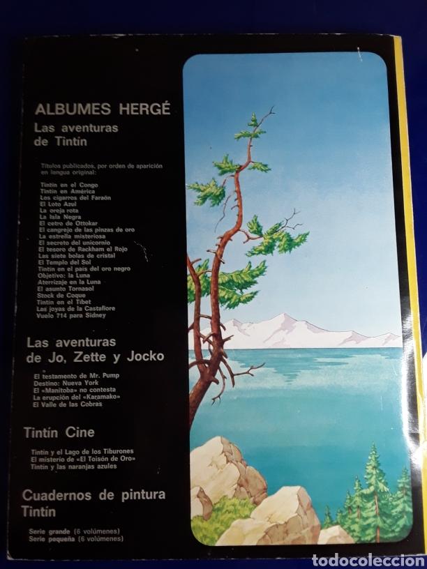 Cómics: Cómic de las aventuras de tintín (tintín y el lago de los tiburones) - Foto 3 - 198931942