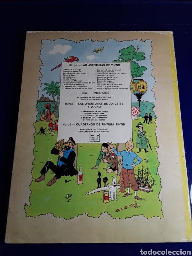 Cómics: Cómic de las aventuras de tintín(vuelo 714 para sidney) - Foto 4 - 198933102