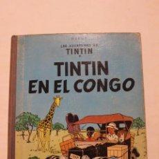 Cómics: PRIMERA EDICIÓN DE TINTÍN EN EL CONGO. MUY BUEN ESTADO 1968. Lote 199515293