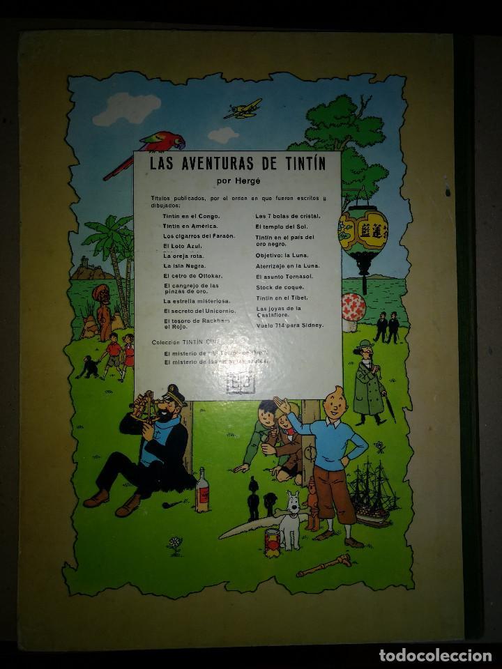 Cómics: TINTIN -VUELO 714 PARA SIDNEY - HERGUE - 1º EDICION 1969 - EDITORIAL JUVENTUT - Foto 2 - 199676601