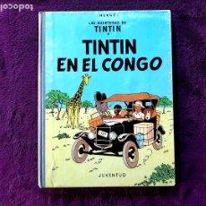 Cómics: TINTIN EN EL CONGO 1ª EDICIÓN BUEN ESTADO. Lote 202849860