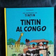 Comics : TINTIN AL CONGO ** ED. JUVENTUD ** 5º EDICION 1983 ** HERGE. Lote 203527390