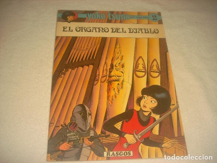 YOKO TSUNO N. 2 EL ORGANO DEL DIABLO. ROGER LELOUP. RASGOS (Tebeos y Comics - Juventud - Yoko Tsuno)