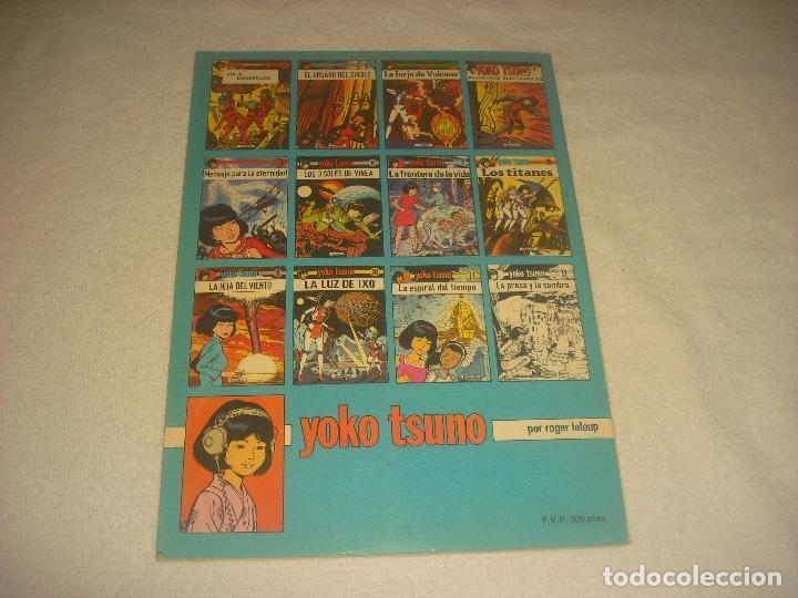 Cómics: YOKO TSUNO N. 2 EL ORGANO DEL DIABLO. ROGER LELOUP. RASGOS - Foto 2 - 204152667