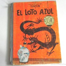 Cómics: EL LOTO AZUL CÓMIC 1ª EDICIÓN 1965 HERGÉ AVENTURAS DE TINTIN CHINA JUVENTUD AÑOS 60 -LEA DESCRIPCIÓN. Lote 204261585