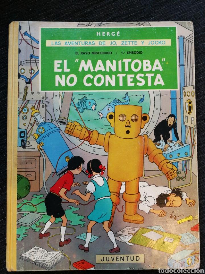 EL MANITOBA NO CONTESTA, HERGE (Tebeos y Comics - Juventud - Otros)