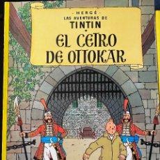 Cómics: TINTIN EL CETRO DE OTTOKAR - 1986 - PERFECTO ESTADO. Lote 204368882