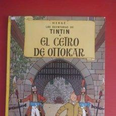 Cómics: ANTIGUO COMIC TAPA DURA DE TINTIN TITULADO EL CETRO DE OTTOKAR NOVENA EDICIÓN 1983. Lote 204642447