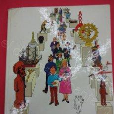 Cómics: EL MUSEU IMAGINARI DE TINTIN. EDITORIAL JOVENTUT. 2ª EDIDIÓ 1985. Lote 204797766