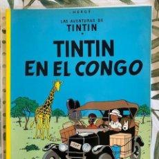 Cómics: TINTIN EN EL CONGO TINTIN HERGE EDITORIAL JUVENTUD 2003 TAPA BLANDA. Lote 204968795