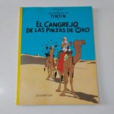 Cómics: TINTÍN EL CANGREJO DE LAS PINZAS DE ORO TAPA BLANDA EDITORIAL JUVENTUD 1984 9 EDICIÓN. Lote 205317266