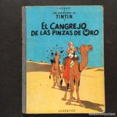 Cómics: TINTIN: EL CANGREJO DE LAS PINZAS DE ORO. 2ª EDICION. LOMO TELA AÑO: 1966 (EN CASTELLANO). Lote 205694205