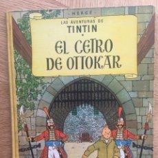 Cómics: TINTÍN- CETRO DE OTTOKAR - PRIMERA EDICIÓN 1958 LOMO AMARILLO. Lote 205741821