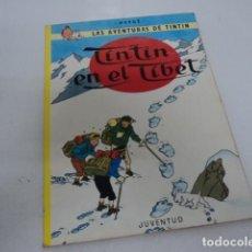 Cómics: TEBEO ANTIGUO LAS AVENTURAS DE TINTIN HERGE JUVENTUD TINTIN EN EL TIBET 1984. Lote 206287792