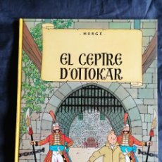 Comics: TINTIN EL CEPTRE D'OTTOKAR * CATALAN ** ED. JUVENTUD ** 8º EDICION 1986 ** HERGE. Lote 206887092
