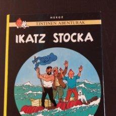 Cómics: *COMO NUEVO* (TAPA DURA) TINTINEN ABENTURAK SEGUNDA EDICION EUSKERA 'IKATZ STOCKA' _ ELKAR 1986 _. Lote 207213330