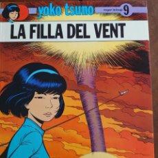 Cómics: LA FILLA DEL VENT JOKO TSUNO PRPM. Lote 207440086