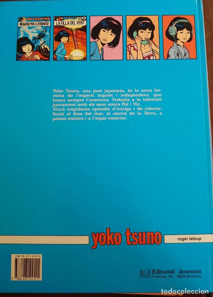 Cómics: LA FILLA DEL VENT JOKO TSUNO prpm - Foto 2 - 207440086