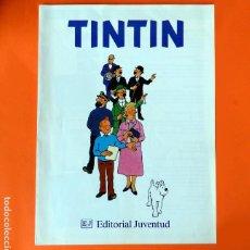 Cómics: FOLLETO TRÍPTICO DE TINTIN Y HERGÉ DE EDITORIAL JUVENTUD Y MARCAPAGÍNAS - ORIGINAL - NUEVO - DIFÍCIL. Lote 208418153