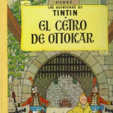 Cómics: TINTIN LOMO DE TELA. EL CETRO DE OTTOKAR.15ª EDICION 1993. MUY BUEN ESTADO. TAPA DURA. Lote 209098701