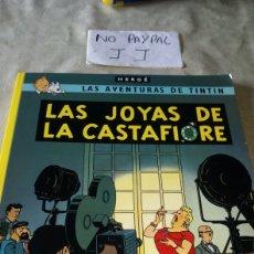 Cómics: LAS AVENTURAS DE TINTIN LAS JOYAS DE CASTAFIORE TAPA BLANDA 1996 HERGE JUVENTUD. Lote 209864861