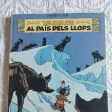 Cómics: YAKARI - N. 8 AL PAIS DELS LLOPS - CATALA. Lote 209895662