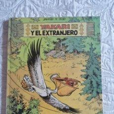 Cómics: YAKARI - N. 7 - Y EL EXTRANJERO. Lote 209897720