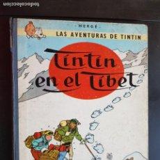 Cómics: TEBEO / CÓMIC TINTÍN EN EL TIBET LOMO TELA ORIGINAL JUVENTUD 1970. Lote 209921763