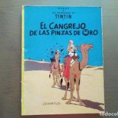 Cómics: LAS AVENTURAS DE TINTIN, EL CANGREJO DE LAS PINZAS DE ORO, JUVENTUD, 8ª ED. 1998. Lote 210003077