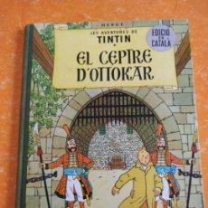 Cómics: TINTIN EL CEPTRE D'OTTOKAR - 2ª EDICIÓ JUVENTUD 1965 .. Lote 210202278