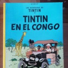 Cómics: LAS AVENTURAS DE TINTIN. TINTIN EN EL CONGO. EDITORIAL JUVENTUD. TAPA BLANDA 2004. NUEVO.. Lote 210256175