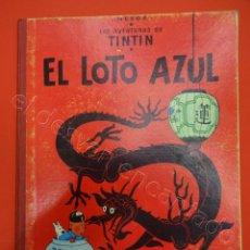 Cómics: TINTIN. EL LOTO AZUL. ALBUM JUVENTUD. 3ª EDICIÓN 1970. Lote 210310560
