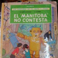 Cómics: EL MANITOBA NO CONTESTA, LAS AVENTURAS DE JO ZETTE...HERGE, JUVENTUD. Lote 210438797
