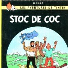 Cómics: TINTIN. STOC DE COC. JOVENTUT 1988. CATALÀ. PERFECTE. Lote 210548791