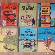 Cómics: LOTE 6 LAS AVENTURAS DE TINTIN- JUVENTUD. Lote 210675967