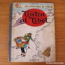 Cómics: TINTIN AL TIBET. HERGE. PRIMERA EDICIO CATALA, JUVENTUD 1965 1ª EDICION. Lote 210810735